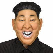 Mask, Kim